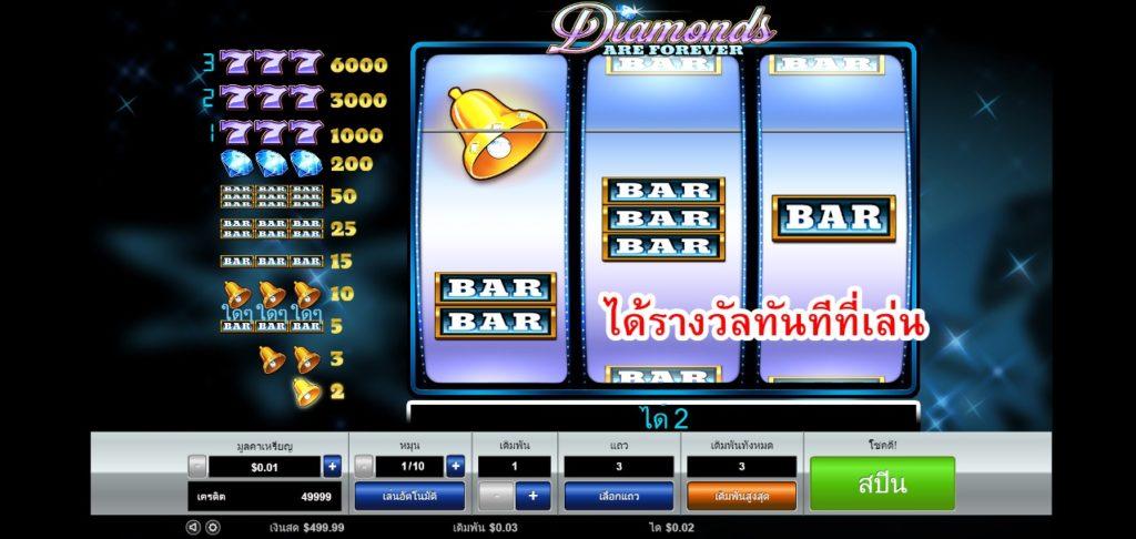 เกมวินเทจ  diamonds are forver เกมวินเทจ  diamonds are forver สล็อตออนไลน์ 777 ฟรีเครดิต